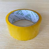 SZFY 黄色透明封箱宽胶带  4.5cm*45米