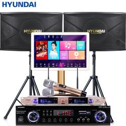 HYUNDAI 现代影音 现代(HYUNDAI)HY-110F点歌机套装 家庭KTV音响套装家庭影院功放组合家用卡拉OK点唱机一体机