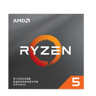AMD 锐龙5 3600X CPU 盒装处理器