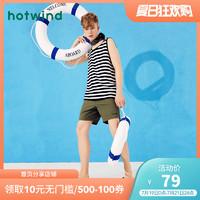 热风夏季新款潮流时尚男士绣字沙滩裤中腰宽松短裤F24M9200