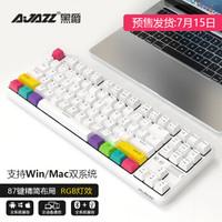 黑爵K870T 蓝牙双模机械键盘RGB背光有线发光87键可连ipad平板手机MAC笔记本充电便携通用 K870T白色青轴(RGB灯光)