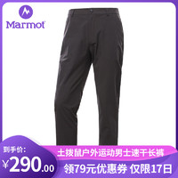 Marmot/土拨鼠运动户外男士弹力速干长裤