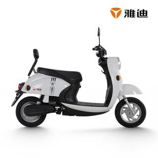 Yadea 雅迪 电动车 米彩2020 白色