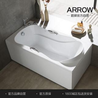ARROW箭牌卫浴 亚克力五件套防滑浴缸家用双裙边浴盆AE6205/06/07 1.5米普通浴缸(不含五金件)AE6105SQ 右裙