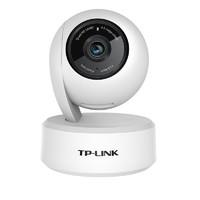 TP-LINK 普联 TL-IPC44AN-4 智能摄像头 400万像素 白色