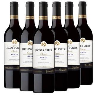 杰卡斯(Jacob's Creek) 经典梅洛干红葡萄酒 750ml*6 整箱装 澳大利亚进口红酒