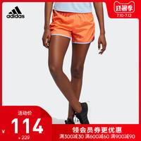 adidas 阿迪达斯 M20 SHORT W DQ2645 女子跑步短裤