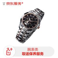 卡地亞手表取送保養服務 完全服務(不含打磨拋光) 機芯類型:自制機芯