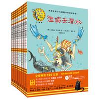 温妮女巫魔法绘本:精装珍藏版(第二辑)(套装共8册)(专供)