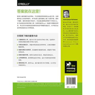 CSS 实战手册(第四版)