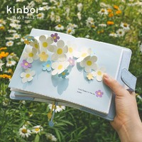 kinbor 可变色刺绣款笔记本 A6