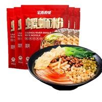 宅而有味 广西柳州螺蛳粉 330g*5包