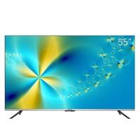 SKYWORTH 创维 H4系列 55H4 55英寸 4K超高清液晶电视