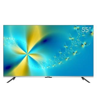 SKYWORTH 创维 55H4 液晶电视 55英寸 4K