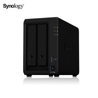 Synology 群晖 DS720+ 双盘位NAS网络存储服务器 黑色