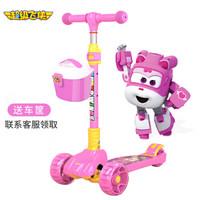超级飞侠 可折叠带闪光可调档儿童滑板车 粉色