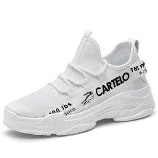 CARTELO 卡帝乐鳄鱼 KDL885 男士户外慢跑运动鞋 白色 40