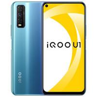 百亿补贴:vivo iQOO U1 4G智能手机 6GB+128GB
