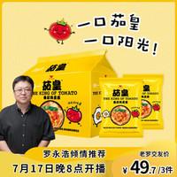 统一 茄皇 番茄鸡蛋面 袋面 116克 5袋 严选新疆番茄 煮食风味更佳