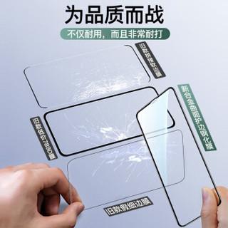 倍思 苹果11 Pro Max钢化膜 iPhoneXSMax/ProMax手机保护膜 全屏曲面高清全玻璃贴膜 【两片装】附神器