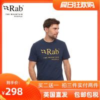 RAB男士Stance Mountain柔软舒适有机棉短T恤QCB-39 *3件