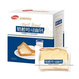 达利园 奶醇吐司面包 牛奶味 675g