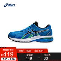 ASICS/亚瑟士 2020春夏大童童鞋GT-2000 8 GS 1014A114-401 蓝色/黑色 37.5