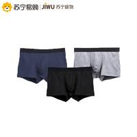 苏宁极物 JWNK1902 男士平角内裤 3条装