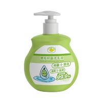 croco baby 鳄鱼宝宝 橄榄抑菌洗手液 300g
