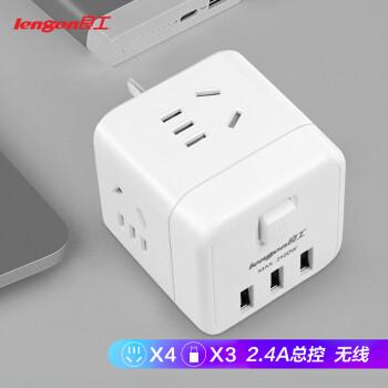 京东PLUS会员:lengon 良工 USB插座智能魔方无线电源插座插排插线板 一转四转换器多功能新国标立式接线板