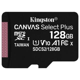 Kingston 金士顿 行车记录仪内存卡 128GB