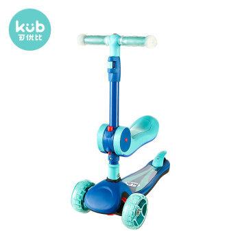 KUB 可优比 儿童滑板车
