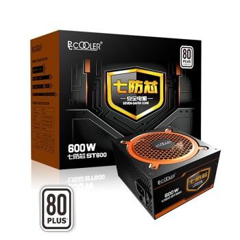 PCCOOLER 超频三 七防芯GI-ST600 额定600W 台式机电脑电源 80PLUS白牌