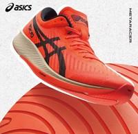 ASICS 亚瑟士 1011B075 METARACER TOKYO 男士竞速跑鞋