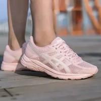 ASICS 亚瑟士 GEL-CONTEND4 女士运动鞋