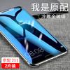 【两片装】AirCover 华为nova2s钢化膜全玻璃抗蓝光防指纹防爆高清无白边手机贴膜 Nova2s【蓝光版】