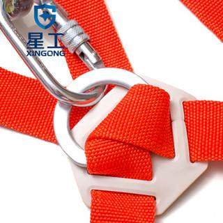 星工(XINGGONG)高空作业安全带 防坠落双绳双背工地安全带 工程建筑施工保护绳 XGD-2