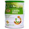 贝兜清清宝 山楂香橙味 奶伴侣清清宝 200g/罐(20袋独立分装)