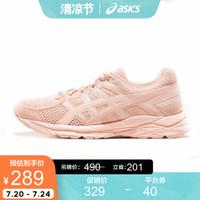 ASICS亚瑟士 缓冲入门女跑步鞋GEL-CONTEND4 运动鞋 粉色/白色 36