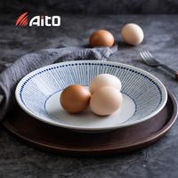 日本原产AITO 苍十草美浓烧陶瓷碗碟杯 正餐盘