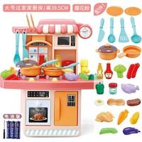 Yu Er Bao 育儿宝 厨房过家家玩具  做饭烹饪台可出水