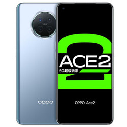 OPPO Ace 2 5G智能手机 12GB 256GB