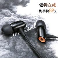 徕声 T200入耳式有线金属手机耳机 游戏带麦k歌音乐重低音oppo/vivo华为荣耀3.5mm圆孔 岩黑色-带麦版
