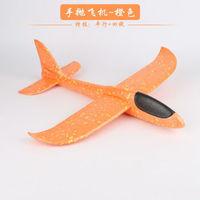 君偕 泡沫飞机户外儿童玩具大号2个装