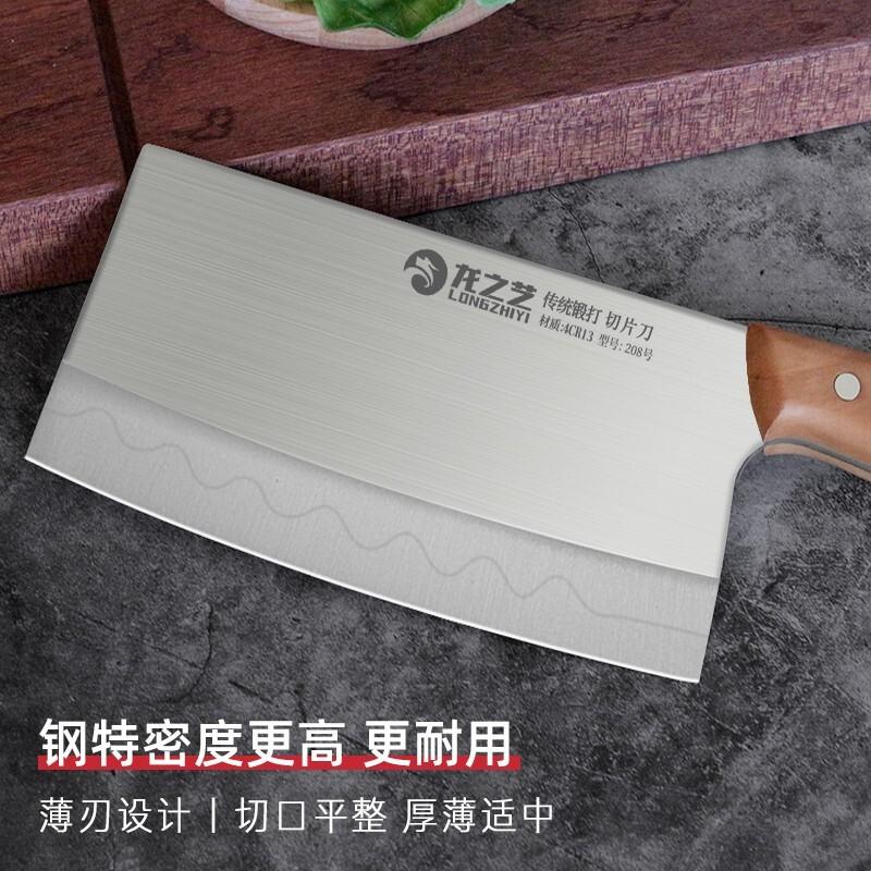 龙之艺  家用不锈钢切片刀