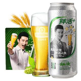 青岛啤酒(Tsingtao)纯生8度 500ml 12听 *2件