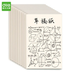 DiLe 递乐 4347 空白草稿本 70g 40页 单本装