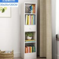 Doruik 简约书架落地置物架子收纳小柜子自由组合格子储物柜多功能书柜简易 5层经典款暖白色 0.6米以下宽