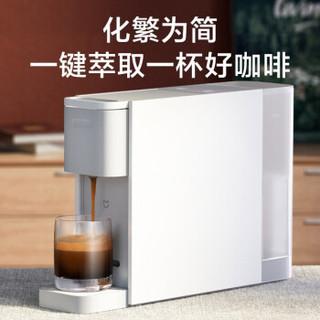 MIJIA 米家 S1301 胶囊咖啡机