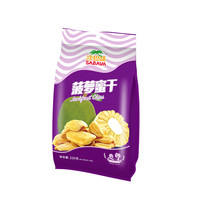 88VIP:SABAVA 沙巴哇 菠萝蜜干果 220g/袋